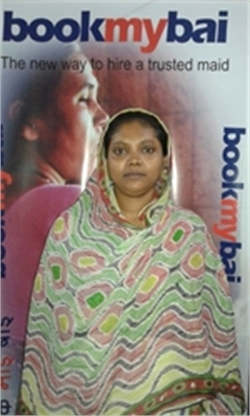 Aashu Bhiman - Full time Maid in Kalkere in Bangalore