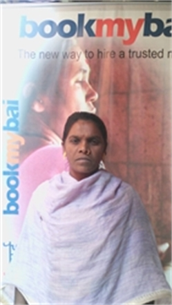 Elia Anthony - Full time Maid and Patient Care and Elderly Care and Baby Sitter in Kodichikkanahalli in Bangalore